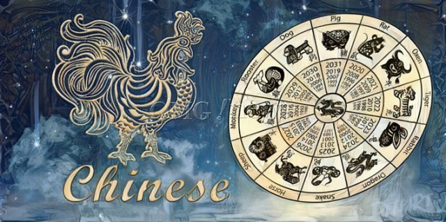 Mysterious Zodiacs From Around the Globe - The Chinese Zodiac