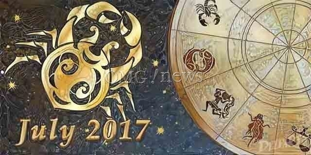 Lucky Zodiac Horoscopes - July 2017