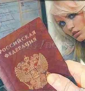 OMG! Passport Necessary for Russians to Access Pornhub!
