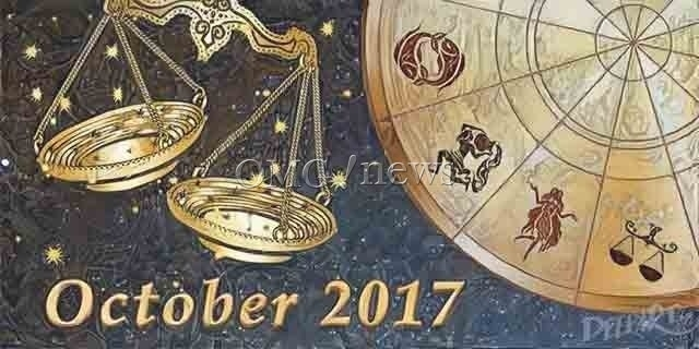 Lucky Zodiac Horoscopes - October 2017