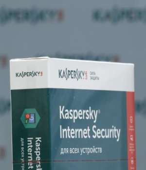 A view shows the software produced by Russia's Kaspersky Lab at the company's office in Moscow