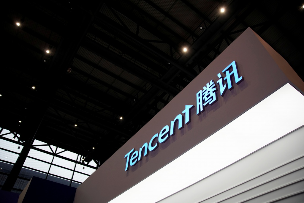 A sign of Tencent is seen during the fourth World Internet Conference in Wuzhen