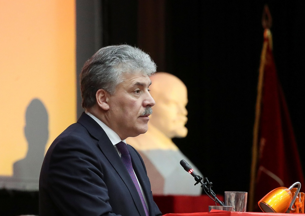 Pavel Grudinin, head of the Lenin State Farm and Communist Party presidential nominee addresses the audience during a party congress in Snegiri outside Moscow