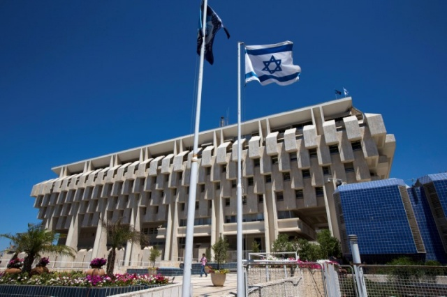 An Israeli flag flutters outside the Bank of Israel building in Jerusalem