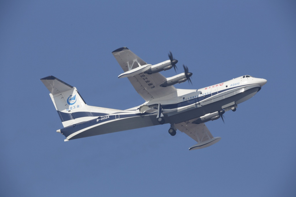 China's domestically developed AG600, the world's largest amphibious aircraft, takes off for its maiden flight in Zhuhai