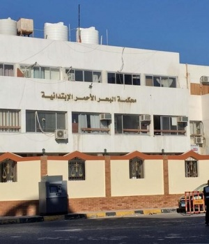 A general view of al-Bahr al-Ahmar court where British national Laura Plummer faces trial for drug traffiking, in Hurghada