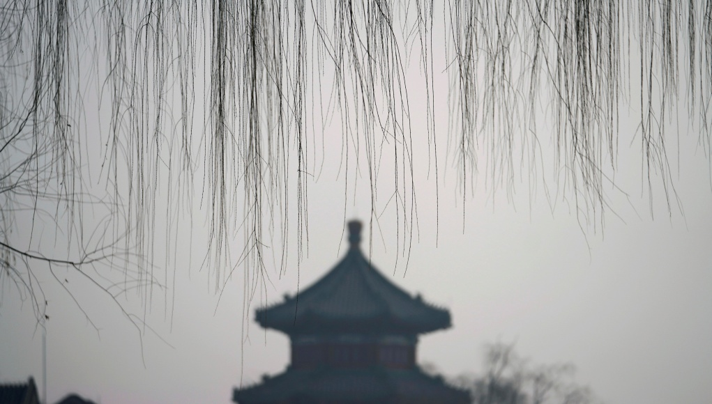 A traditional pavilion is seen amid a smog in Beijing's Houhai area
