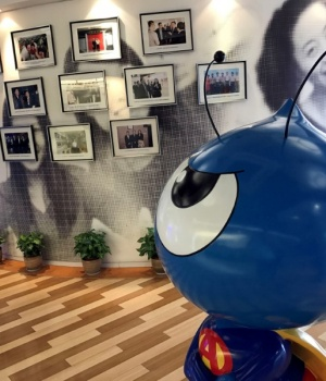 A mascot of Ant Financial is seen at its office in Hangzhou