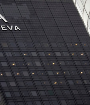 The logo of Areva is seen at Areva's Tower, the headquarters of the French nuclear reactor maker Areva in the financial and business district of La Defense, west of Paris