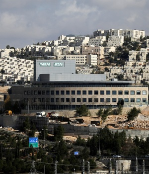 A Teva Pharmaceutical Industries building is seen in Jerusalem