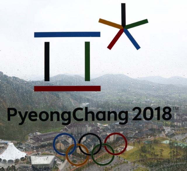 The PyeongChang 2018 Winter Olympic Games logo is seen at the the Alpensia Ski Jumping Centre in Pyeongchang