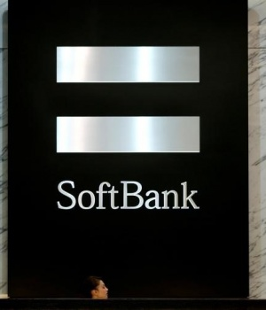 Logo of SoftBank Group Corp is seen at the company's headquarters in Tokyo