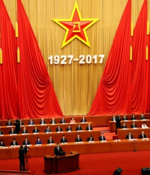 China's President Xi Jinping speaks during the ceremony to mark the 90th anniversary of the founding of the China's People's Liberation Army at the Great Hall of the People in Beijing