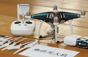 A drone that was confiscated after authorities arrested suspects who used drones to smuggle smartphones from Hong Kong to Shenzhen, is pictured in Shenzhen