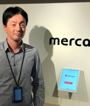 Mercari CEO Shintaro Yamada poses for a photograph during an interview with Reuters in Tokyo