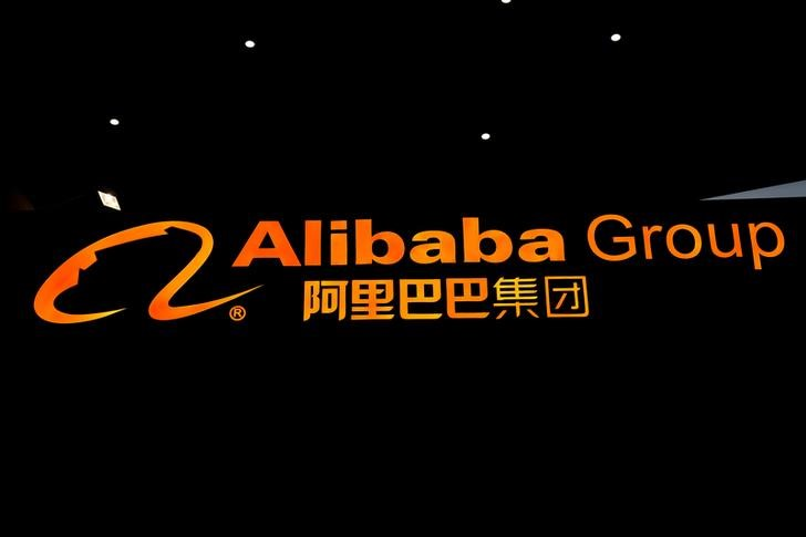 A sign of Alibaba Group is seen during the fourth World Internet Conference in Wuzhen