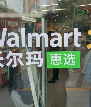 Sign of Walmart Inc. is seen at its supermarket in Shenzhen