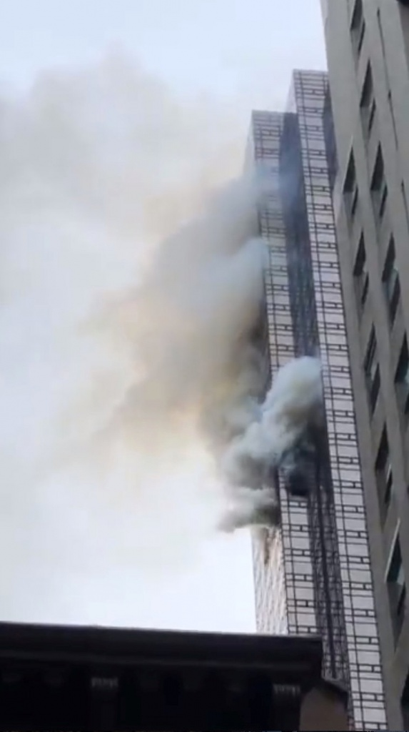 Smoke rises up from Trump Tower in New York