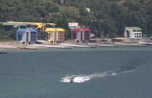 A general view of the Morskoi camp, part of the Artek International Children's Centre, located near the city of Yalta