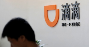 Logo of Didi Chuxing is seen at its headquarters in Beijing