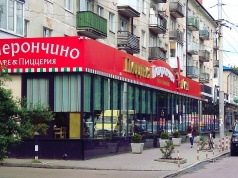 A general view of the Peperoncino restaurant in Kaliningrad
