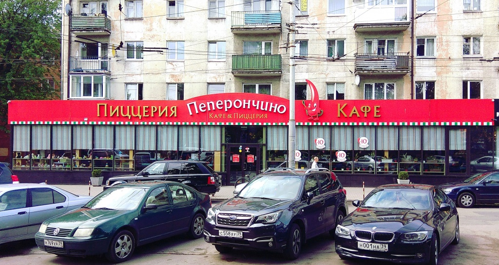 A general view shows of Peperoncino restaurant in Kaliningrad