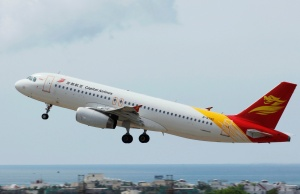 A Beijing Capital Airlines Airbus A320 aircraft takes off from the Sanya Phoenix International Airport in Hainan