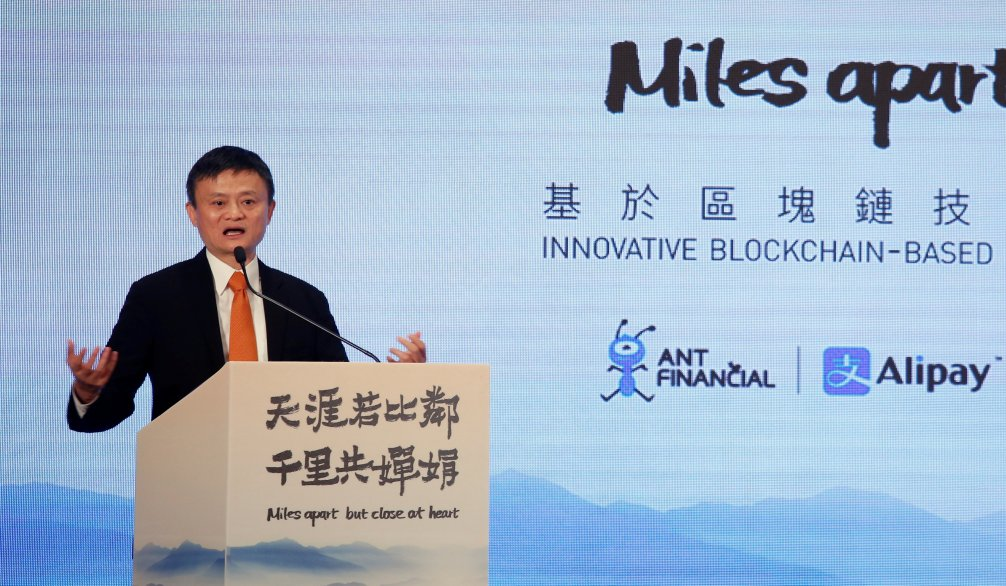 Alibaba Group co-founder and executive chairman Jack Ma speaks during a news conference in Hong Kong