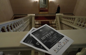 """Leaflets of the """"Nureyev"""" ballet by director Kirill Serebrennikov, about the late Soviet ballet dancer Rudolf Nureyev, are seen on a staircase banister at the Bolshoi Theatre in Moscow"""