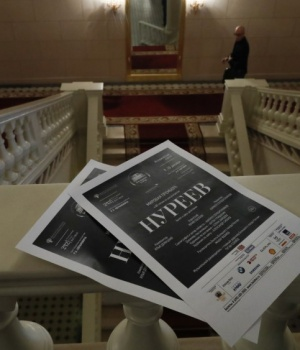 "Leaflets of the ""Nureyev"" ballet by director Kirill Serebrennikov, about the late Soviet ballet dancer Rudolf Nureyev, are seen on a staircase banister at the Bolshoi Theatre in Moscow"