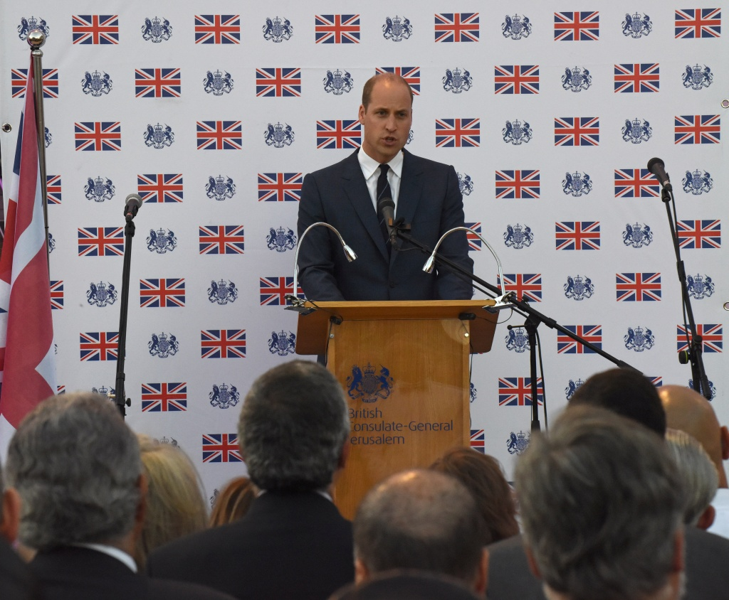 Britain's Prince William speaks during a reception at the British Consulate General in Jerusalem