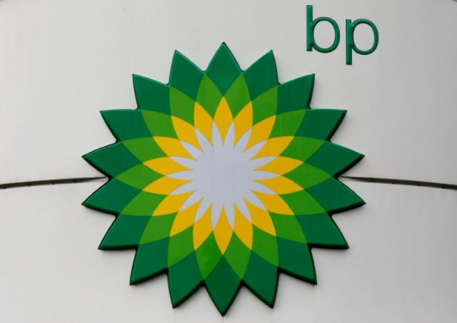 The logo of BP is on display at a petrol station in Moscow