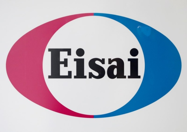 The logo of Eisai Co Ltd is displayed at the company headquarters in Tokyo
