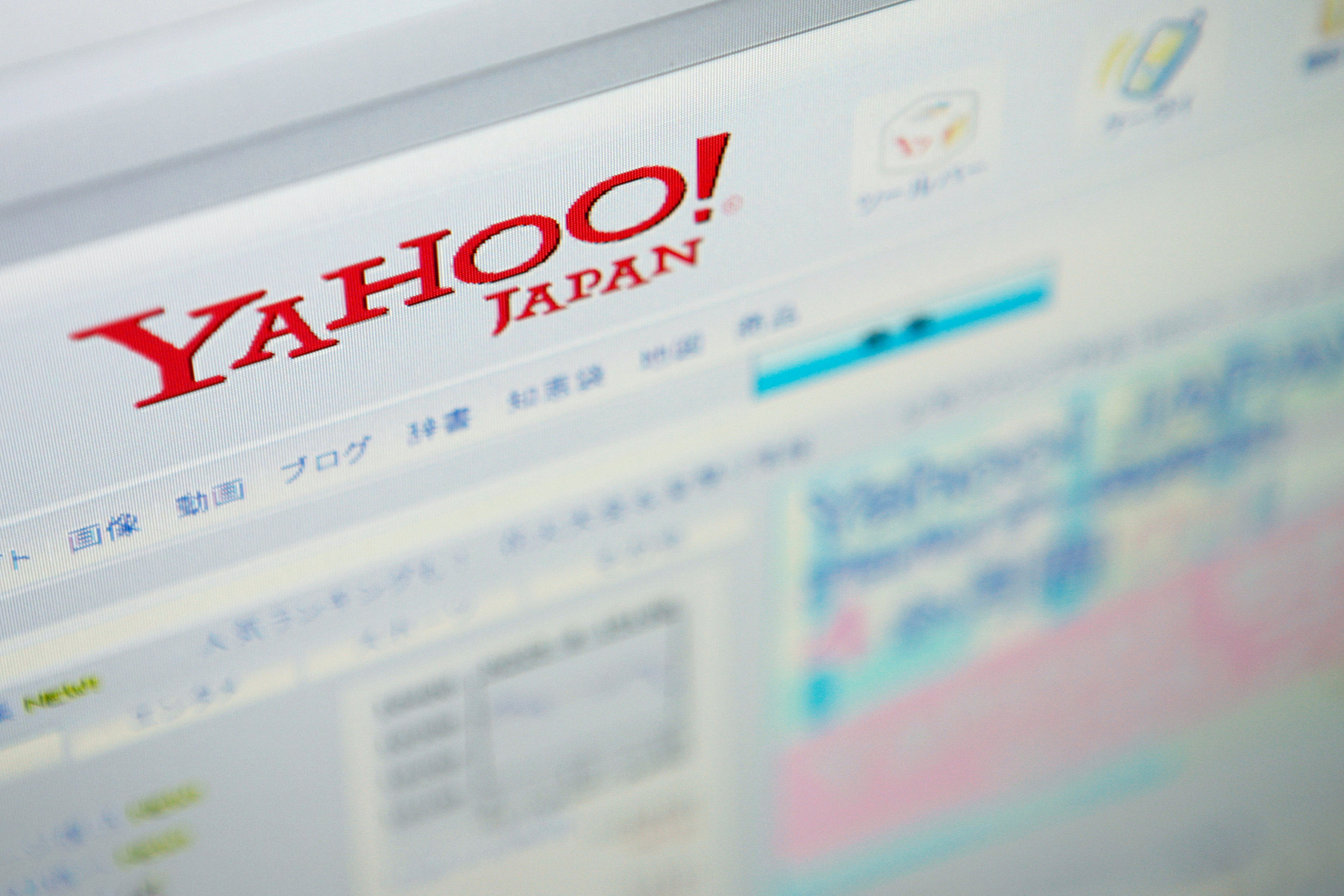 A website of Yahoo Japan Corp is seen on a computer screen in Tokyo