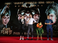 "Director Zhang Peng and actors Wu Lei and Zhang Yishang attend a promotional event for the movie ""Asura"" in Shenyang"