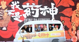 Director Wen Muye poses for a picture with cast members and crew of the movie Dying To Survive at the 21st Shanghai International Film Festival