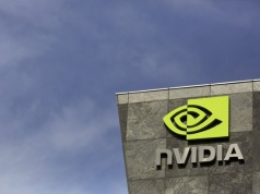The logo of technology company Nvidia is seen at its headquarters in Santa Clara