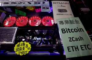 A cryptocurrency mining computer is displayed at a computer mall in Hong Kong