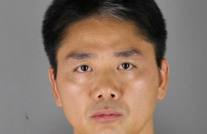 JD.com founder Richard Liu, also known as Qiang Dong Liu, is pictured in this handout photo released by Hennepin County Sheriff's Office