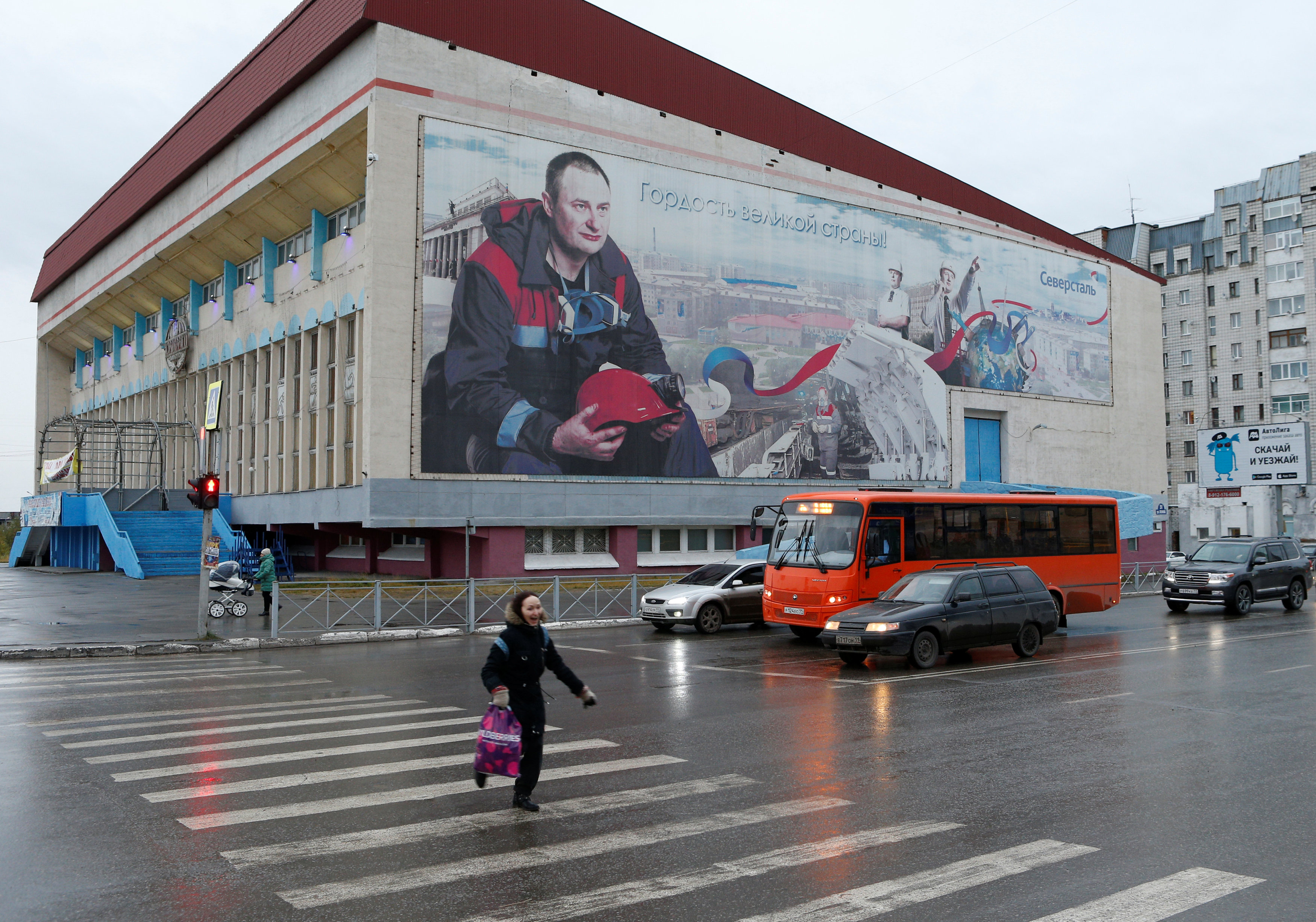 A banner, advertising Severstal company, is displayed on the facade of a building in the far northern city of Vorkuta