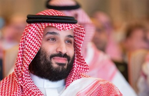 Saudi Crown Prince Mohammed bin Salman attends the investment conference in Riyadh