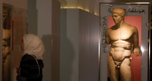 A sculpture is displayed during the reopening of Syria's National Museum of Damascus
