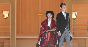 Japanese Princess Ayako and her husband Kei Moriya are pictured after their wedding ceremony at the Meiji Shrine in Tokyo